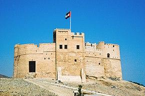 Al Bithnah Fort, Fujairah, UAE.jpg
