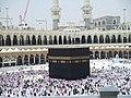 Al Haram, Mecca 24231, Saudi Arabia - panoramio (7).jpg