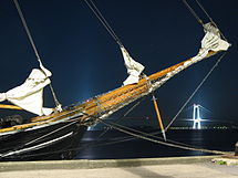 Albatros Lillebæltsbroen Middelfart.jpg