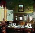 Alexander Palace interior - Working study.jpg
