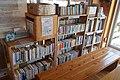 Ama town Kinnyamonya Center Library ac.jpg