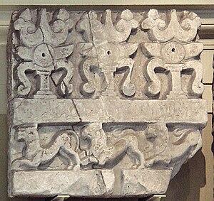 Amaravati Marbles - Image: Amaravathi Triratna Symbols