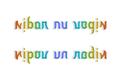 Ambigramme polysymétrique Nibar nu vagin Ripou un radin.png