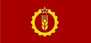 American Party of Labor - Image: American Party of Labor, Grain and Gears Flag