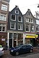 Amsterdam - Haarlemmerstraat 115.JPG