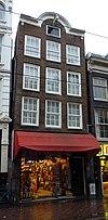 amsterdam - reguliersbreestraat 40 v2