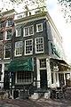 Amsterdam - Singel 403.JPG