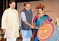 Ananth Kumar and the Minister of State for Culture (IC) and Environment, Forest & Climate Change, Dr. Mahesh Sharma inaugurating the Rashtriya Sanskriti Mahotsav-2018, at Bengaluru.jpg
