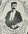 Anastas Lozanchev IMARO Bitolya.JPG