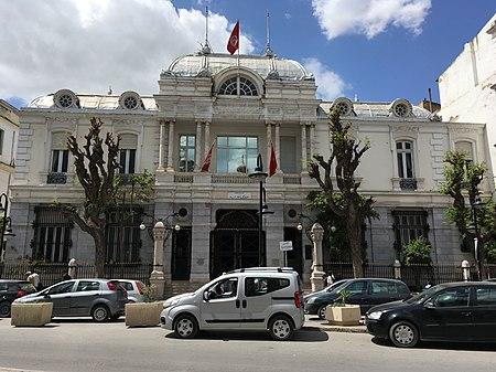 Ancien siège du Tribunal administratif Tunis المقر القديم للمحكمة الإدارية تونس.jpg
