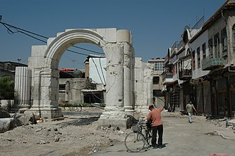 Ancient City of Damascus - Image: Ancient City of Damascus 107610