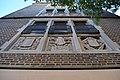 Andrew Jackson Public School Philadelphia PA (DSC 2044).jpg