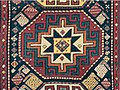 Antique Caucasian Gendje Rug Symbology Star of Wisdom.jpg