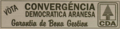Anunci CDA 1999.png