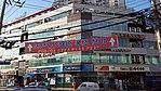 Anyang Hogye 3-dong Postal Agency.jpg