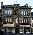 Arbroath Former Guildry Building.jpg