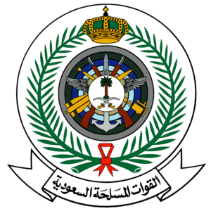 Emblem of Saudi Arabia - Image: Armed Forces of Saudi Arabia Emblem