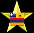 Armenia-Greece-Pontus friendship barnstar.png