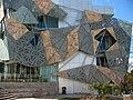 Art Gallery - panoramio.jpg
