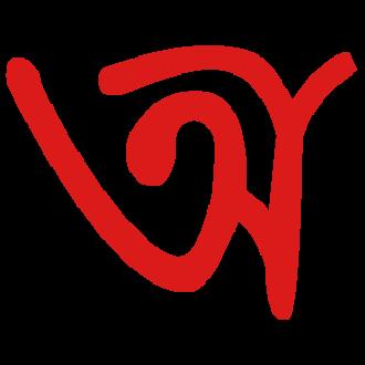 Assamese people - Image: Assamese Bengali letter A (red)