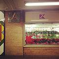 Astor Place Kmart vc.jpg