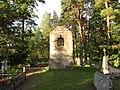 Aučynos 18101, Lithuania - panoramio.jpg