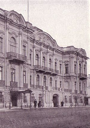 Frigyes Szapáry - Austrian Embassy building in St Petersburg. 1914.