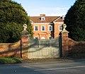 Aylsham Old Hall - geograph.org.uk - 2270254.jpg