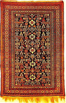 Azerbaijanian carpet from Pirabadil.jpg