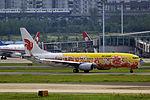 B-5198 - Air China - Boeing 737-89L(WL) - Yellow Peony Livery - CKG (12881361205).jpg