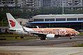 B-5214 - Air China - Boeing 737-79L(WL) - Brown Peony Livery - CKG (8946271086).jpg