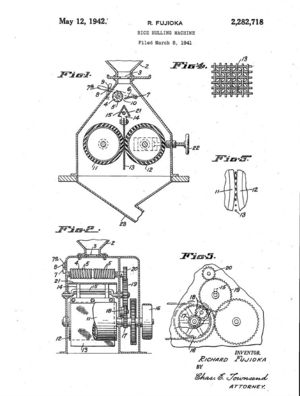 Rice huller - Drawing of the mechanism of a rice hulling machine from 1942