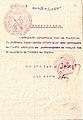 BASA-1932K-1-16a-04.JPG