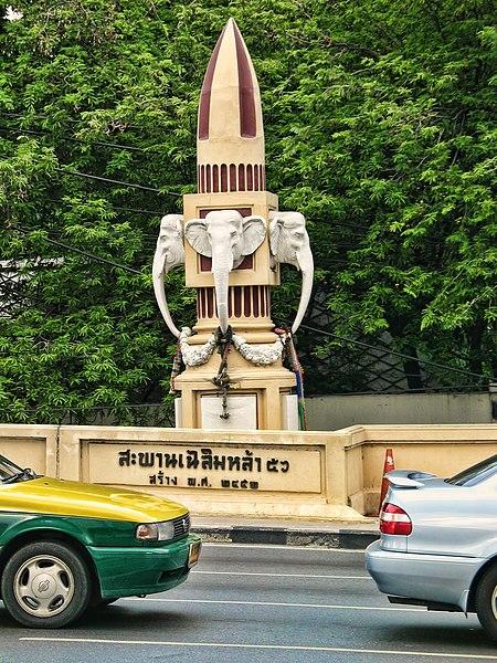 File:BKK Saphan Chaloem La.jpg