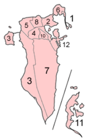 Former regions of Bahrain - Map of Bahrain showing municipalities
