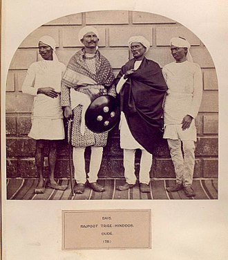 Bais Rajput - Bais Rajput tribe, published in The People of India