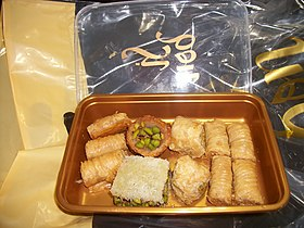 Image illustrative de l'article Baklava