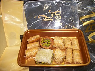 Baklava sweet pastry made of filo and nuts