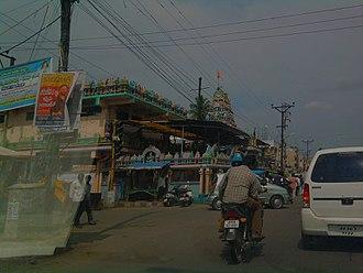 Balkampet - Balkampet Yellamma temple