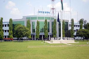 Chittagong Port Authority - Bandar Bhaban