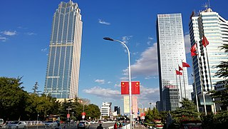 Baoding Prefecture-level city in Hebei, Peoples Republic of China