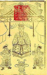 Baosheng Dadi
