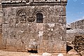 Baptistery, Bashmishli (باشمشلي), Syria - East façade - PHBZ024 2016 4333 - Dumbarton Oaks.jpg