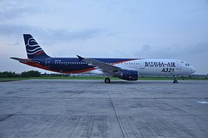 Batavia Air - The only Batavia Air Airbus A321