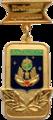 Baykonur Poch gr.png