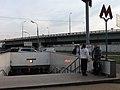 Begovaya station entry (Вход на станцию Беговая) (5213895637).jpg