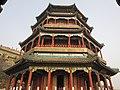 Beijing (November 2016) - 734.jpg