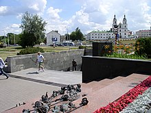 Belarus-Minsk-Entrance to Niamiha Metro Station.jpg