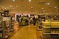 Bergen Airport dutyfree 1.jpg