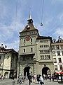 Bern - panoramio (45).jpg